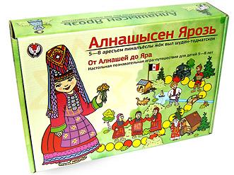 Алнашысен Ярозь - Развивающая настольная игра на удмуртском языке
