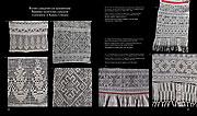 Удмуртская народная вышивка - Разворот