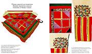 Удмуртская вышивка и орнамент 56