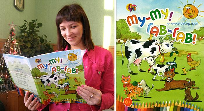 Лучшие книги – для детей