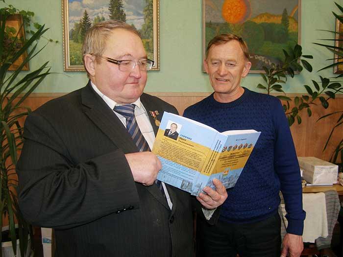 Книга об Увинском районе и увинцах