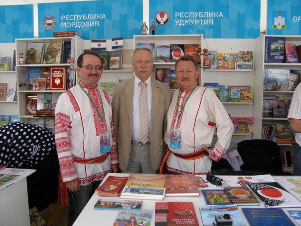 Издательство «Удмуртия» на Красной площади