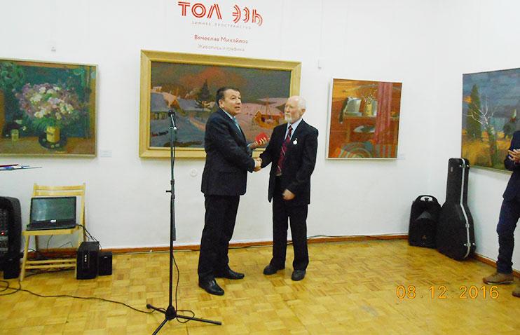 «В. И. Михайлов – народный художник Удмуртии»