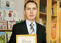 Премия Правительства Удмуртской Республики - Матвееву С. В.
